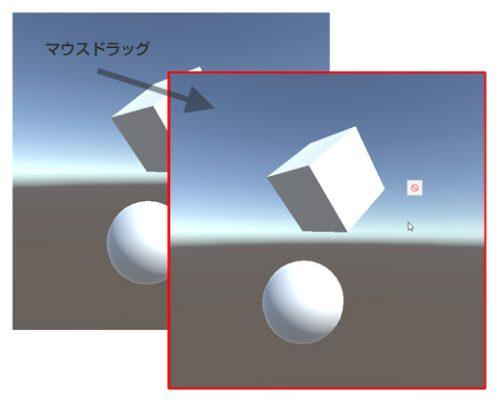 Microsoft Edgeでドラッグしたときの不具合対策(Unity+WebGL)